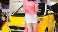 台北車展中,時尚小車smart fortwo 舉辦周末特別活動,號召smart  […]