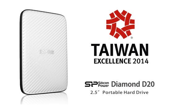 2014 TAIWAN EXCELLENCE - Diamond D20 copy