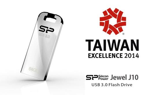 2014 TAIWAN EXCELLENCE - Jewel J10 copy