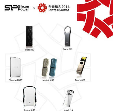 2014 TAIWAN EXCELLENCE - Silicon Power copy