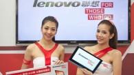 Lenovo聯想將在資訊月第二周末加碼舉辦舞台活動「挖系總舖師,一起挖掘Leno […]