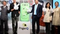 由世達科技研發首款「隱私防護平台FingerQ & PrivacQ」正式 […]