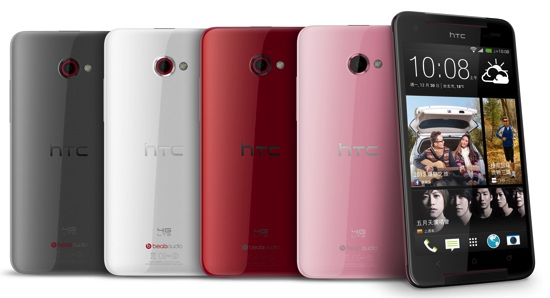 HTC Butterfly s copy