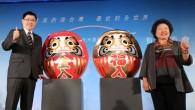 南台灣與東京更近了!長榮航空將即日起開航高雄-東京(成田機場)定期航線,天天高雄 […]