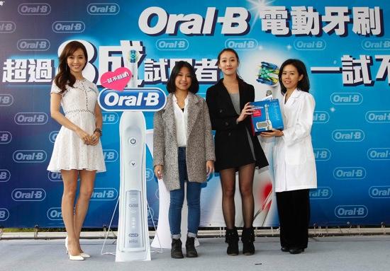 Oral-B圖1 copy