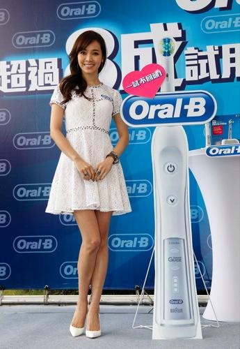 Oral-B圖2 copy