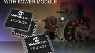 Microchip Technology 推出一款帶電源模組的新型三相BLDC馬 […]