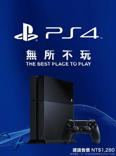PS4_延保卡正面_tw copy