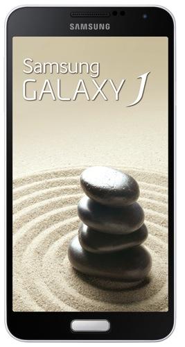 Samsung GALAXY J晶玉白 copy