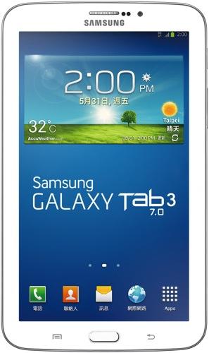 Samsung Galaxy Tab3 copy