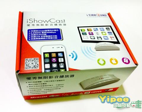 iShowCast-1