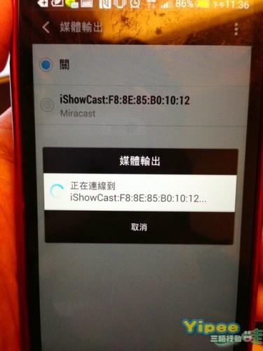 iShowCast-11