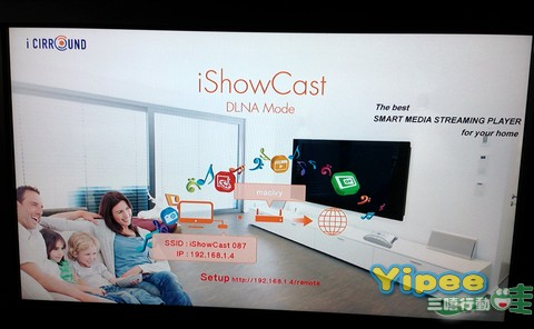 iShowCast-14