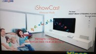 iShowCast愛秀無線影音播放器是一款Android版本的Ap […]