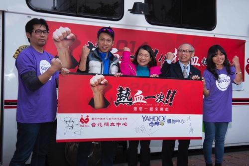 2014台北捐血中心xYahoo奇摩購物中心熱血之約 copy