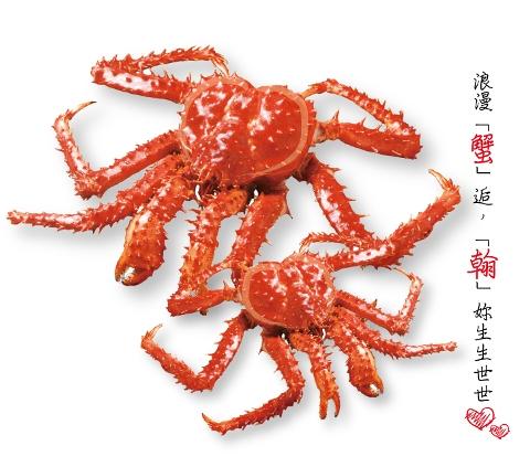 2014君品情人節帝王蟹