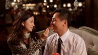 2014年代表著「愛你一世」,而過完春節沒幾天,西洋情人節就來到,為此君品酒店推 […]