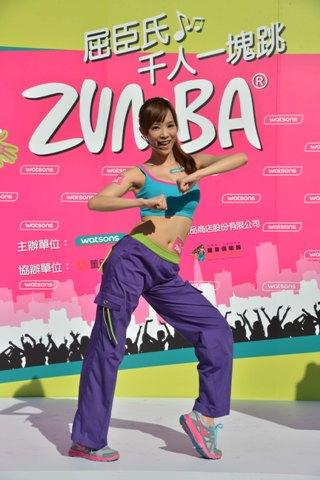 2014屈臣氏與茵茵邀你一塊跳ZUMBA