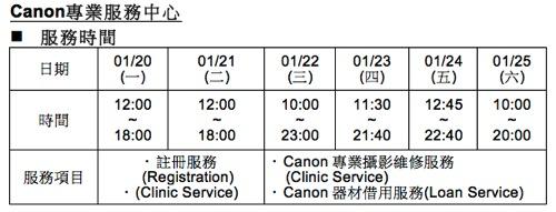 2014-01-20 下午10.47.14