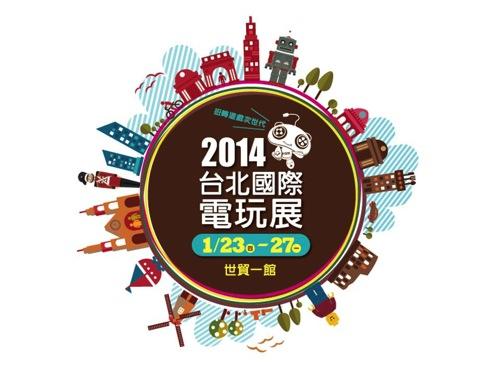 2014tgs logo copy