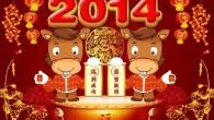 新年恭喜發大財,萬馬奔騰納福來!年節少不了的就是拜年話語和賀年卡片了!過去年節一 […]