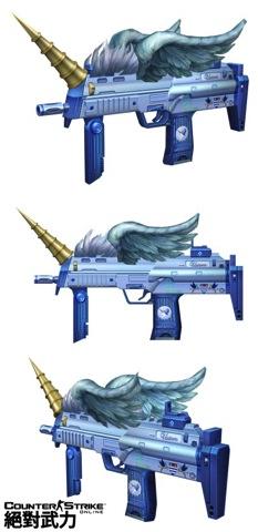 5-以獨角獸打造獨一無二的時尚外觀的「神獸·獨角」也能讓玩家殺得漂亮、殺的高雅_A