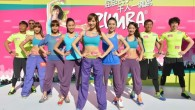 屈臣氏將於3月8日國際女人節舉辦「千人一塊跳ZUMBA®」派對活動,因此率先在1 […]