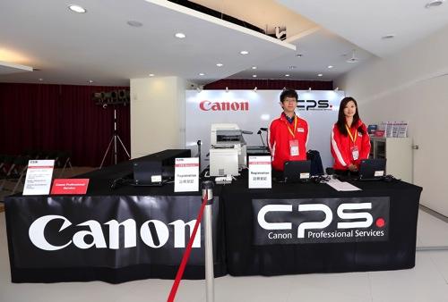 Canon為「四大洲花式滑冰錦標賽」官方贊助廠商,特別於比賽現場設立「Canon相機專業服務中心(Camera Service Depot)」,以專業攝影維修服務及器材借用支援賽事 copy