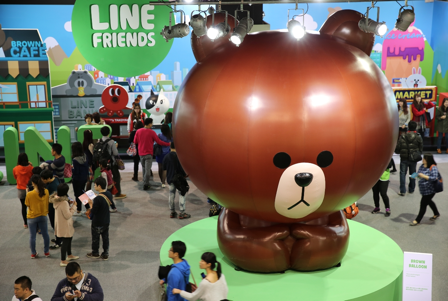 HERE WE ARE in Taipei - LINE FRIENDS