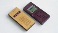 開放原始碼平台創始者之一的 David Mellis 發佈了智慧型手機的設計圖, […]
