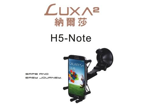 LUXA2納爾莎 H5-Note車架 copy