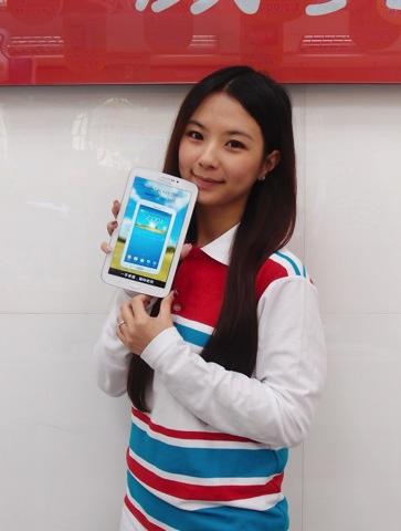 Samsung Galaxy Tab3 7 copy