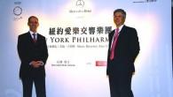 台灣賓士打造【Mercedes-Benz星盛事】系列活動支持國內外藝文演出,而2 […]