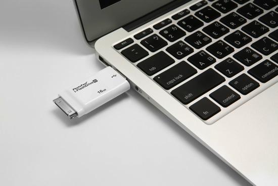 i-FlashDrive_16GB_調整大小 copy