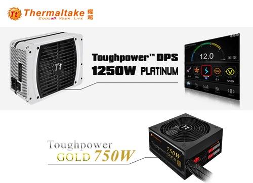 tinum & Toughpower  750W Gold 電源供應器 copy