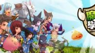 JoyBomb旗下 3D冒險手機遊戲《魔物學園》,即將在Google Play及 […]