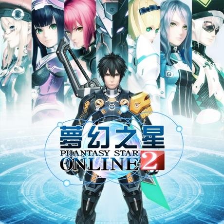 01 《夢幻之星 ONLINE 2》宣告將於3月6日至9日期間展開菁英封測,明(27)日起至3月5日止開放領取封測帳號。