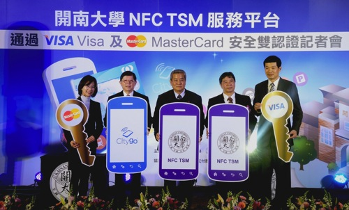 021314_開南大學NFC TSM服務平台通過Visa及MasterCard安全雙認證_記者會_FN copy