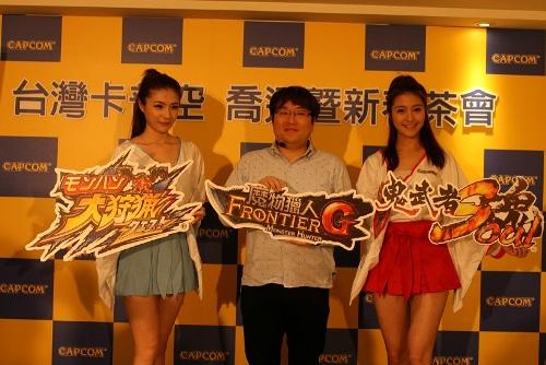 2014台灣卡普空今年預定上線遊戲鬼武者魂手機板、萌夯大狩獵、魔物獵人MHFG