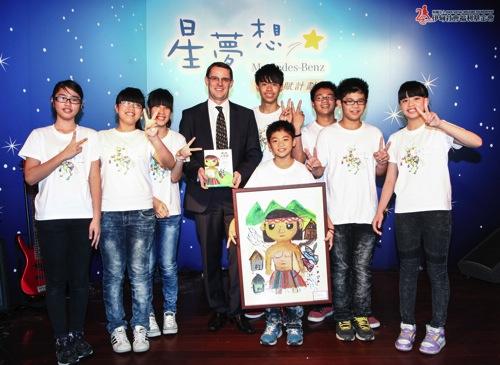 2014台灣賓士多年以「星夢想」公益慈善,累計幫助近萬名台灣弱勢學童 copy