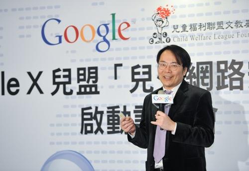 2014圖一Google