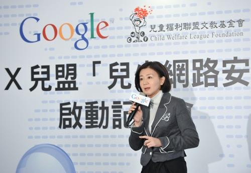 2014圖二Google