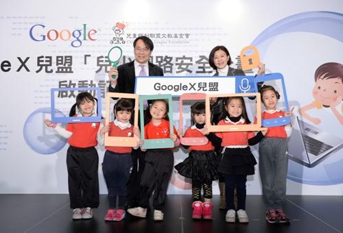 2014圖四Google