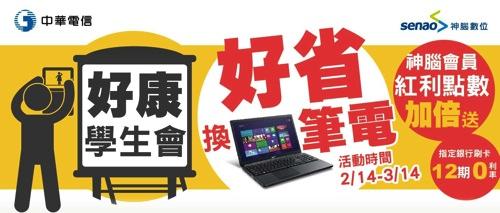 2014A1-海報 copy