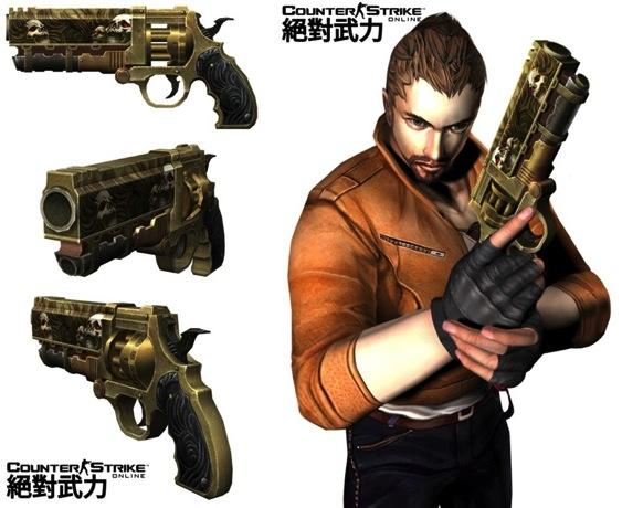 7-玩命骷髏(skull-1)共有兩種攻擊模式,不僅可集中火力給目標致命一擊,亦或切換模式快速連發,讓玩家爆頭殺戮不手軟!