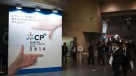 一年一度的CP+( Camera Photo Imaging Show)在橫濱盛 […]