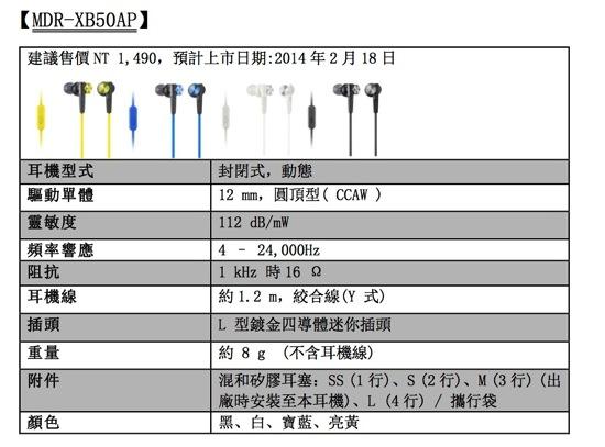 MDR-XB50AP copy
