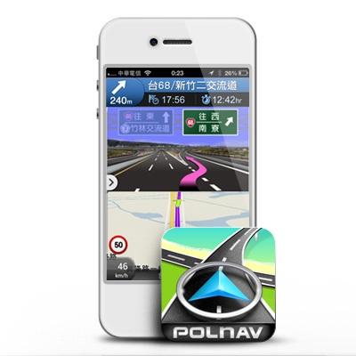 Polnav EasyDriving App_1