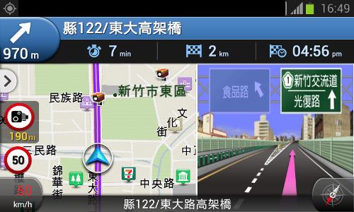 Polnav EasyDriving App_3