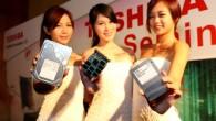 Toshiba推出全新2.5吋HK3R企業級固態硬碟系列 (eSSD)。此系列提 […]